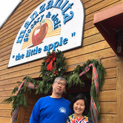 We Love Our Business Supporters - Little Apple